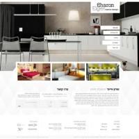 Interior design ideas for small houses concept psoriasisguru do it yourself interior design websites solutioingenieria Choice Image